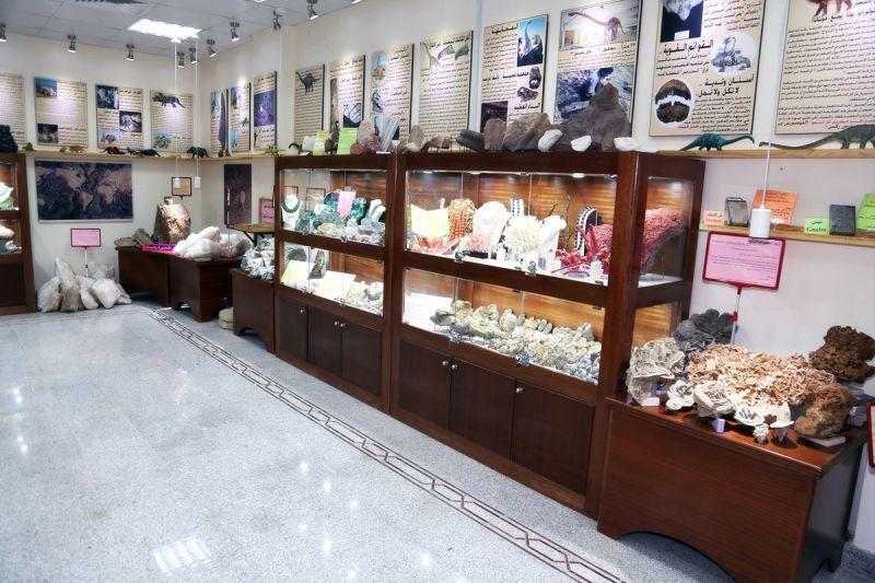 متحف كنوز الأرض