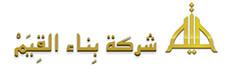 Qeyam2