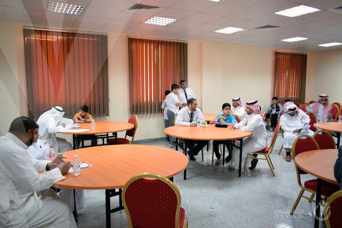 قاعة التدريب